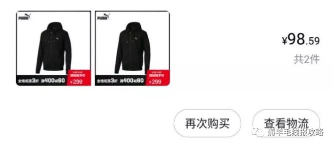欢迎加入淘宝京东薅羊毛白菜群