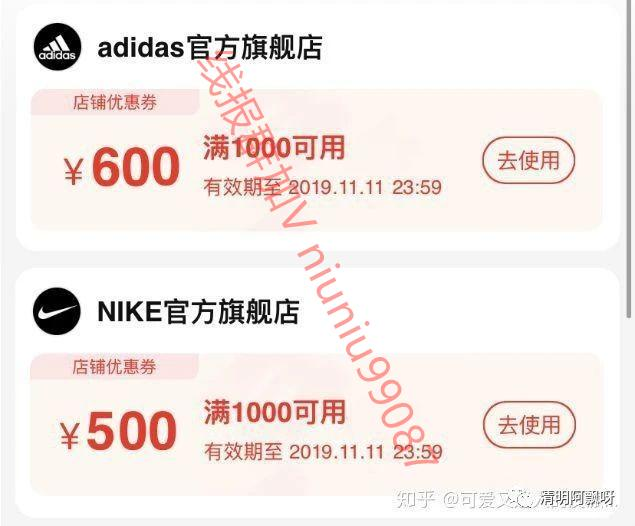 淘宝京东薅羊毛福利群 福利线报 第2张
