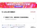 淘宝京东免单0元购 线报群